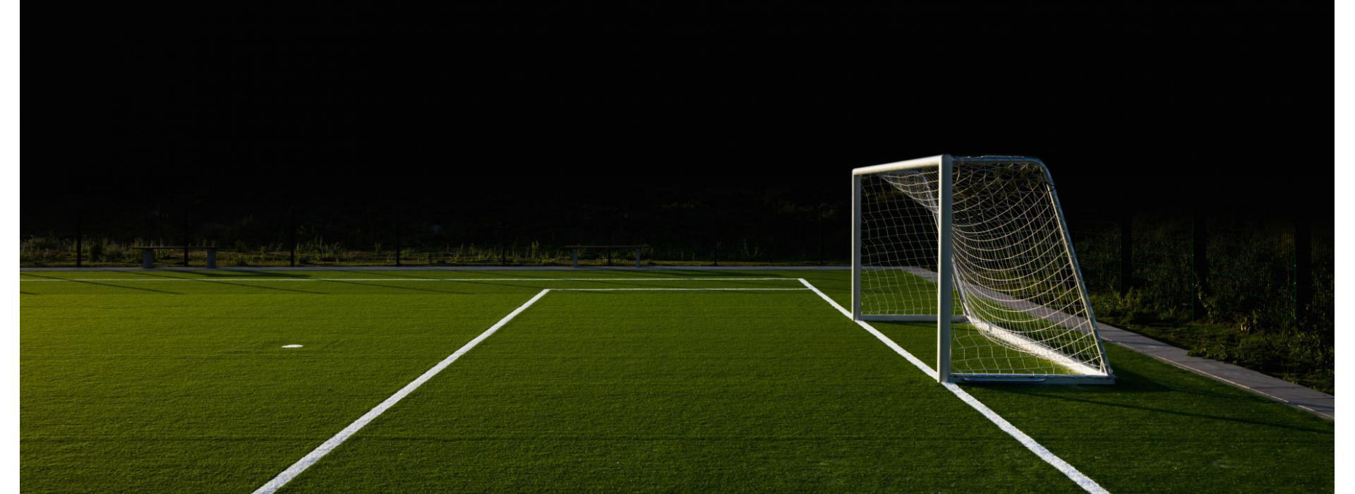 Современное оборудование для футбольных полей